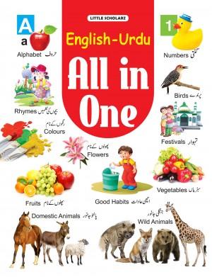 English Urdu—All in One